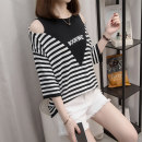 Women's large Summer 2021 Black, striped L [about 90-120 kg recommended], XL [about 120-140 kg recommended], 2XL [about 140-160 kg recommended], 3XL [about 160-180 kg recommended], 4XL [about 180-200 kg recommended] T-shirt singleton  commute easy moderate Socket Short sleeve Crew neck routine