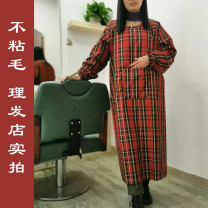 apron Black gray female, green male, green female, black gray male, black bottom flower, black gray blue bar, black and white grid, black and white Sleeve apron antifouling Simplicity other Personal washing / cleaning / care Average size SHGW001127 public no Idyllic