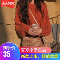 Fashion suit Autumn 2020 S,M,L,XL Single orange sweater, single skirt, sweater + skirt 18-25 years old 31% (inclusive) - 50% (inclusive)