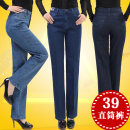 Jeans Spring 2021 29 (2-2), 30 (2-3), 31 (2-4), 32 (2-5), 33 (2-6), 34 (2-7), 35 (2-8), 36 (2-9), 37 (3-0), 38 (3-1), 39 (3-2), 40 (3-3) trousers High waist Straight pants Thin money 40-49 years old washing Cotton elastic denim light colour Other / other 81% (inclusive) - 90% (inclusive)