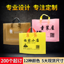 Gift bag / plastic bag White, black, pink, silver, gold, coffee, blue, dark green, rose red, yellow, transparent, green Thickened 16 wire 45*35*10