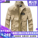 Jacket Jeep / Jeep Fashion City Khaki, dark blue M,L,XL,XXL,XXXL thin easy Other leisure Four seasons RSC013Z Long sleeves Wear out stand collar American leisure youth routine Zipper placket 2019 Straight hem No iron treatment Regular sleeve Solid color Polyester (polyester) badge Side seam pocket