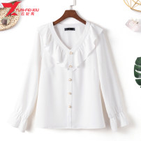 Women's large Spring 2021 white T-shirt singleton  commute easy moderate Socket Long sleeves Korean version stand collar polyester Three dimensional cutting Yunfeixiu 30-34 years old 96% and above Polyester 100%