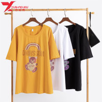 Women's large Spring 2021 Black yellow white Large L 110-130 Large XL 131-145 large 2XL 146-155 large 3XL 156-170 large 4XL 171-185 large 5XL 186-200 T-shirt singleton  commute easy moderate Socket Long sleeves Korean version Crew neck routine polyester Three dimensional cutting routine YA5578