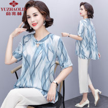 Middle aged and old women's wear Summer 2021 XL (recommended 90-110 kg) 2XL (recommended 110-125 kg) 3XL (recommended 125-135 kg) 4XL (recommended 135-145 kg) 5XL (recommended 145-160 kg) fashion suit easy Two piece set 40-49 years old Socket thin routine Yu Zhaolin polyester Polyester 100%