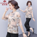 Middle aged and old women's wear Summer 2021 Beige beige + pants XL (recommended 90-110 kg) 2XL (recommended 110-125 kg) 3XL (recommended 125-135 kg) 4XL (recommended 135-150 kg) fashion suit easy Two piece set Flower and bird pattern 40-49 years old Socket thin routine SY2141 Yu Zhaolin polyester