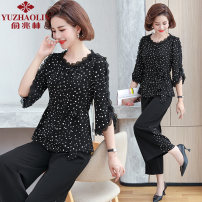 Middle aged and old women's wear Summer 2021 Black background white spot white background black flower black background apricot flower XL (recommended 90-110 kg) 2XL (recommended 110-125 kg) 3XL (recommended 125-135 kg) 4XL (recommended 135-145 kg) 5XL (recommended 145-160 kg) fashion suit easy thin