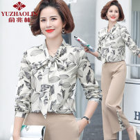 Middle aged and old women's wear Spring 2021 Beige fashion suit easy Two piece set Flower and bird pattern 40-49 years old Socket thin other routine other Yu Zhaolin Bandage polyester Polyester 100% 96% and above Pure e-commerce (online only) trousers other other