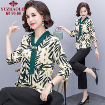 Middle aged and old women's wear Summer 2021 Green + Pants Green floret green floret + Pants Green XL (recommended 90-110 kg) 2XL (recommended 110-125 kg) 3XL (recommended 125-135 kg) 4XL (recommended 135-145 kg) 5XL (recommended 145-160 kg) fashion suit easy Two piece set other 40-49 years old thin