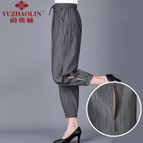 Middle aged and old women's wear Summer 2021 grey XL 2XL 3XL 4XL 5XL fashion trousers easy singleton  Solid color 40-49 years old thin Yu Zhaolin pocket cotton 31% (inclusive) - 50% (inclusive) Pure e-commerce (online only) 7 / 9 pants