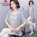 Middle aged and old women's wear Summer 2021 Blue + pants blue XL (recommended 90-110 kg) 2XL (recommended 110-125 kg) 3XL (recommended 125-135 kg) 4XL (recommended 135-145 kg) 5XL (recommended 145-160 kg) fashion suit easy Two piece set 40-49 years old Socket thin routine XS1173 Yu Zhaolin polyester