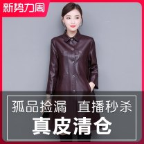 leather clothing Other / other Spring 2021 L,XL,2XL,3XL,4XL,5XL Medium length Long sleeves Self cultivation commute square neck other routine Button