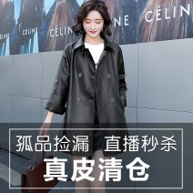 leather clothing Other / other Spring 2021 M,L,XL,2XL Black, purple, black with cotton Medium length Long sleeves Self cultivation commute tailored collar routine