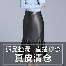 skirt Autumn 2020 S,M,L,XL,2XL,3XL,4XL,5XL black longuette commute High waist skirt Solid color Type H Other / other zipper Korean version