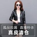 leather clothing Other / other Spring 2021 L,XL,2XL,3XL,4XL,5XL Black, brown Medium length Long sleeves Self cultivation commute Hood zipper routine HXR1383 zipper