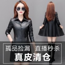 leather clothing Other / other Spring 2021 M,L,XL,2XL,3XL,4XL,5XL Medium length Long sleeves Self cultivation commute square neck other routine