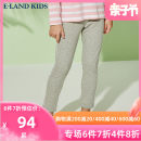 trousers E·LAND KIDS female 110cm 120cm 130cm 140cm 150cm 160cm 165cm Hemp grey black Navy spring and autumn trousers leisure time There are models in the real shooting middle-waisted Cotton blended fabric Cotton 96% polyurethane elastic fiber (spandex) 4% EKTMB6321K