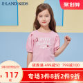 T-shirt L / pink light pink / 26 Ivory / 39 Mint / 84 E·LAND KIDS 110cm 120cm 130cm 140cm 150cm 160cm 165cm female summer Short sleeve Crew neck leisure time There are models in the real shooting cotton Cartoon animation Cotton 100% EKRAB6421K Spring 2021