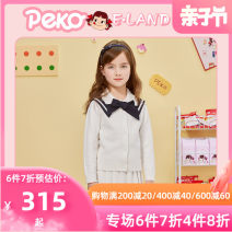 suit E·LAND KIDS Ivory / 39 110cm 120cm 130cm 140cm 150cm 160cm 165cm female spring and autumn college Two piece set 2 pieces routine There are models in the real shooting Single breasted Solid color other EKSKB6122P Other 100% Spring 2021