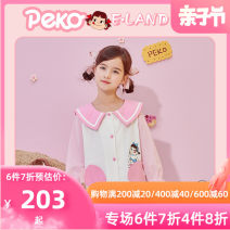 suit E·LAND KIDS Mint / 84 L / Pink / 26 110cm 120cm 130cm 140cm 150cm 160cm 165cm female spring and autumn Long sleeve + pants 2 pieces There are models in the real shooting Single breasted nothing Cartoon animation Cotton blended fabric EKISB6221P