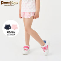 trousers Class B Autumn 2020 Four, five, six, seven, eight, nine, ten, eleven, twelve paw in paw female Cotton 100% PCTMA3741M Chinese Mainland Navy navy / 59 Pink / 25 105cm 110cm 120cm 130cm 140cm 150cm