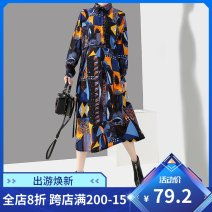 Dress Autumn of 2018 Green, blue Average size Mid length dress singleton  Long sleeves commute stand collar Loose waist Broken flowers Single breasted shirt sleeve 25-29 years old Type H stella marina collezione Korean version Lace up, panel, button 71% (inclusive) - 80% (inclusive) cotton