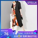 Dress Summer of 2019 black Average size Mid length dress singleton  Long sleeves commute stand collar Loose waist Decor Single breasted routine 25-29 years old Type H stella marina collezione Korean version Stitching, buttons, print