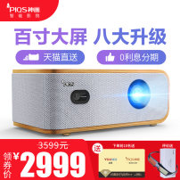 Projector 1280x800dpi 2m-4m 1000ANSI Evieo / divine painting yes DLP Vertical left and right Youku Tencent video WiFi sharing 2D3D Business office intelligent home theater mobile portable intelligent network set top box home theater 16-10 Official standard 100-500 inches Eight new product upgrades Q1