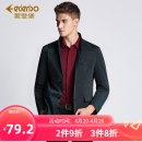 Jacket Edenbo / Edenburg Youth fashion 170 175 180 185 190 195 200 routine standard Other leisure spring Polyester 86.3% polyamide 13.7% Long sleeves Wear out stand collar Business Casual youth routine Single breasted Cloth hem No iron treatment Loose cuff Solid color Spring of 2018 Zipper decoration