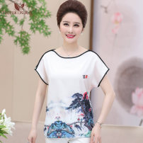 Middle aged and old women's wear Summer of 2018 Light pink light green commute T-shirt easy singleton  Decor 40-49 years old Socket thin Crew neck