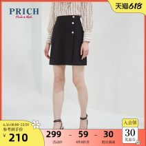 skirt Summer 2021 Middle-skirt High waist Versatile A-line skirt Solid color 81% (inclusive) - 90% (inclusive) polyester fiber 30-34 years old PRWHB6301N PRICH Polyester fiber 87% polyurethane elastic fiber (spandex) 13% Same model in shopping malls (both online and offline) 155 160 165 170
