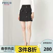 skirt Summer 2020 155 160 165 170 175 Grey 15 black 19 Short skirt commute High waist A-line skirt lattice 25-29 years old PRWHA8911N More than 95% PRICH polyester fiber Button Polyester 100% Pure e-commerce (online only)
