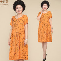 Middle aged and old women's wear Summer 2021 fashion Dress easy singleton  other 40-49 years old Socket thin Crew neck routine Q. Parmoe Nail bead polyester Polyester 100% 96% and above Medium length
