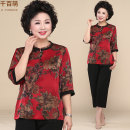 Middle aged and old women's wear Summer 2021 Red suit green suit red coat green coat fashion suit easy Two piece set Big flower 40-49 years old Socket thin Crew neck routine Qianbaimeng q21bw271 Q. Parmoe Button polyester Polyester 100% 96% and above