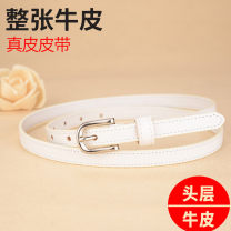 Belt / belt / chain top layer leather Chocolate white black female belt leisure time Single loop Youth, middle age and old age Pin buckle Glossy surface Glossy surface 1.4cm alloy Nude heavy line decoration contrast candy color The beginning of the Dragon 100cm 110cm Autumn of 2019 no