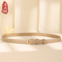 Belt / belt / chain Double skin leather Apricot black white female belt Versatile Single loop Middle aged youth Pin buckle Glossy surface Glossy surface 1.8cm alloy Light body thick line decoration candy color The beginning of the Dragon 95cm 100cm 105cm 110cm Summer 2020 no