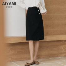skirt Autumn 2020 S M L XL Black and pink [size table] Mid length dress Versatile High waist A-line skirt Solid color Type A 9381## 91% (inclusive) - 95% (inclusive) Aiya honey polyester fiber Button Other polyester 95% 5%