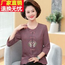Middle aged and old women's wear Spring 2021 Purple, green L,XL,XXL,XXXL,4XL Happiness suit Straight cylinder Two piece set Retro Design Over 60 years old Cardigan thin Crew neck routine routine YZTXA027 Other / other Embroidery Single breasted Ninth pants