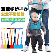 Walking belt Pink red yellow blue navy Other / other 8 months 11 months 14 months 17 months