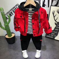 Plain coat Other / other male 90cm (7), 100cm (9), 110cm (11), 120cm (13), 130cm (15) spring and autumn Korean version Single breasted No model routine nothing Solid color other other -- other
