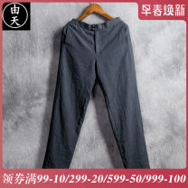 Casual pants By the day other Navy, coffee, white, bluish grey, beige M,L,XL,2XL,3XL,4XL thin trousers Other leisure easy No bullet K399 spring middle age Chinese style 2021 middle-waisted Straight cylinder washing Sweat cloth hemp Original designer