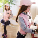 Parent child fashion Pink, pink (thickened), pink suit, pink suit (thickened) Women's dress female Other / other 90cm, 100cm, 110cm, 120cm, 130cm, 140cm, 150cm, 160cm, mom s, mom m, mom L winter Korean version routine other suit other L,M,S Other 100% other 7, 8, 9, 10, 11, 12, 13, 14