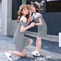 Parent child fashion Horizontal stripe Women's dress female Other / other 110 (90-115cm) 120 (115-125cm) 130 (125-135cm) 140 (135-145cm) mother m (90-105kg) mother l (105-115kg) mother XL (115-130kg) A summer leisure time routine stripe skirt A17 Class B