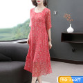 Dress Summer 2020 gules S. M, l, XL, 2XL, 3XL, the quantity is limited to 68 yuan, and the promotion is about to return to the original price of 88 yuan longuette singleton  Short sleeve commute Crew neck middle-waisted Decor Socket A-line skirt other Others 35-39 years old Type A Other / other other