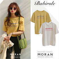 T-shirt White, yellow Average size Summer 2020 Short sleeve Crew neck easy Regular routine street cotton 71% (inclusive) - 85% (inclusive) 18-24 years old youth letter Other / other neutral