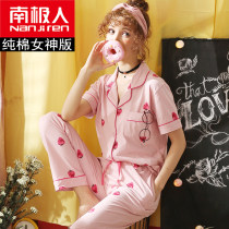 Pajamas / housewear set female NGGGN All made of high-quality pure cotton fabric, soft and comfortable, no pilling, no fading, collection and shopping cart contact customer service to give small gifts, women's M (80-108jin), women's l (108-128jin), women's XL (128-142jin) women's XXL (142-165jin)