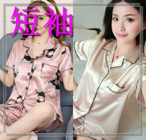Pajamas / housewear set female Other / other XXL 130-150kg, XL 115-130kg, l 100-115kg, m 80-100kg Bean paste rabbit, grey blue rabbit, black solid, champagne solid Polyester (polyester) Short sleeve Sweet pajamas summer Thin money Solid color shorts youth Iced silk printing