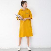 Dress Summer 2021 Yellow, greyish green Average size Mid length dress singleton  Short sleeve Sweet Hood Loose waist Solid color Socket A-line skirt routine Others 18-24 years old Type A printing 71% (inclusive) - 80% (inclusive) other cotton college