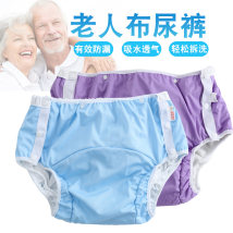 Cloth diaper Asshole music MLXL 2 years old P-NBLR 3kg-8kg above 12kg