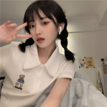 T-shirt white S, M Summer 2021 Short sleeve Polo collar Self cultivation have cash less than that is registered in the accounts routine commute other 51% (inclusive) - 70% (inclusive) 18-24 years old Korean version classic Other / other